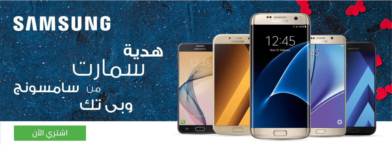 عروض عيد الأم Samsung