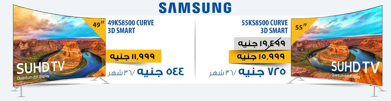Samsung Quantum dot Display LED